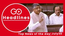 Top News Headlines of the Hour (30 July, 2:15 PM)