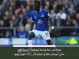 خبر عاجل: كرة قدم: باريس سان جيرمان يتعاقد مع ادريسا جاي لاعب ايفرتون