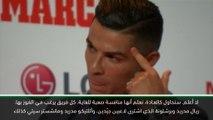 كرة قدم: الدوري الايطالي: رونالدو يأمل إهداء يوفنتوس الفوز في دوري أبطال اوروبا