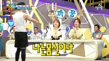 [악마의 버닝 운동 2단계] 엉덩이 근력 키우고 복부 비만을 예방할 수 있다~!!