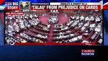 Bill criminalising triple talaq passed in Rajya Sabha amid walkout by JD(U), AIADMK