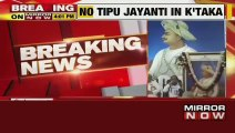 Govt cancels Tipu Jayanti celebrations in Karnataka, cites protests to call off event