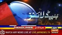 Headlines   ARYNews   2000   30 July 2019
