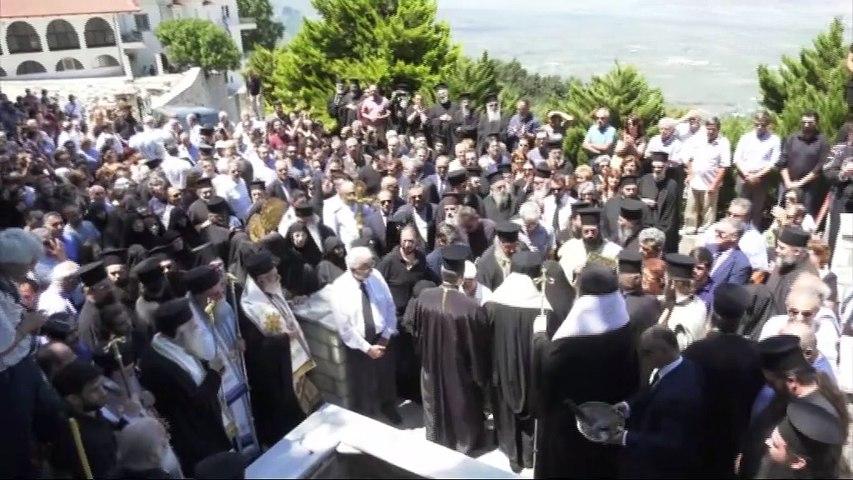 Στην Ιερά Μονή Δαμάστας αναπαύεται πλέον ο Μητροπολίτης Φθιώτιδας