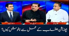 Why opposition is unhappy over accountability process in Pakistan?
