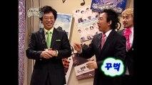 무리한 도전 17회 #1 ★무한도전 2기★ infinite challenge ep.17
