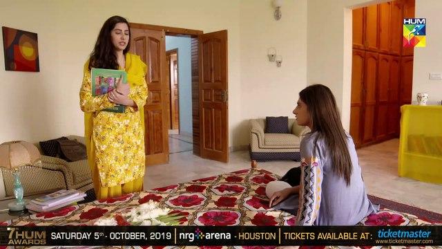 Main Khwab Bunti Hon Episode #16 HUM TV Drama 29 July 2019