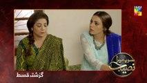 Soya Mera Naseeb Episode #37 HUM TV Drama 30 July 2019