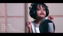 Duaa | Jo Bheji Thi Duaa | Full Song Cover by OLI | Shanghai