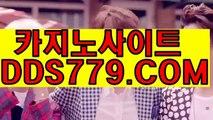 안전한바카라か생중계카지노かAAB889,COMか안전월드카지노か알파임팩트게임