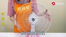 【Cleaning fan】去年的电风扇太脏怎么办?教你一个清洗小妙招,洗完和新买的一样