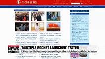 N. Korea confirms it test-fired new large-caliber multiple rocket launcher under Kim Jong-un's guidance