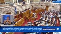 """Παύλος Πολάκης στο βήμα στην Βουλής """"Τα παιδιά μου είναι υπερήφανα για εμένα. Τα δικάς σας θα είναι;"""""""