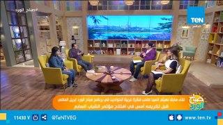 مؤسس عربية الحواديت يروي تفاصيل مشروعه وكيف كانت قصة تكريمه في مؤتمر الشباب