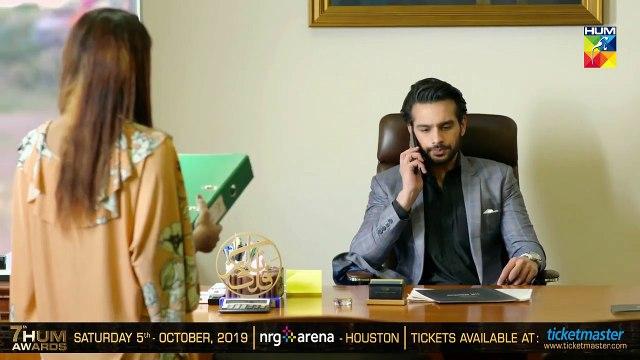 Main Khwab Bunti Hon Episode #17 HUM TV Drama 30 July 2019