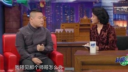 岳云鹏为人低调,仅有两次公开提到曹云金,网友:这情商真高