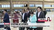 S. Korean lawmakers visits Japan in bid to help ease Seoul-Tokyo trade tensions