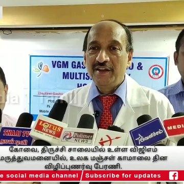 World Hepatitis Day 2019 Awareness Procession at VGM Hospital