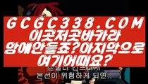 【 온카사이트 】↱생중계마이다스카지노↲ 【 GCGC338.COM 】 솔레어카지노 / 솔레어바카라 / 88카지노게임↱생중계마이다스카지노↲【 온카사이트 】