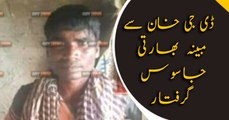 Alleged Indian spy arrested from Dera Ismail Khan