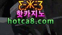 카지노추천 『ᵖbͦʷaͤcͬᵇaͣˡrˡa』 | 카지노게임추천사이트 hotca8.com |tmvlemrpdla |마이다스카지노- ( →hotca8.com★☆★←) 카지노추천 『ᵖbͦʷaͤcͬᵇaͣˡrˡa』 | 카지노게임추천사이트 hotca8.com |tmvlemrpdla |