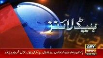 ARY News Headlines | Govt announces four-day holidays for Eid-ul-Adha | 2000 | 31 July 2019