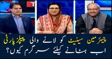Why PPP activates to remove incumbent Senate chairman?