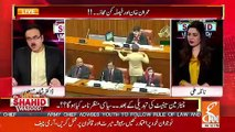 2.5 Arab Rupay  Kharch Karkay Zardari Sahab Nay Balochistan Hukumat Giraye Thi-Dr Shahid