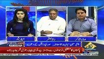 Agar Sadiq Sanjrani Ko Girane Me Opposition Kamyab Nahi Hoti To Iska Matlab Ye Hoga Ke.. Sabir Shakir Telling