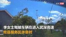 Femme au volant : elle se plante sans raison dans les arbres !