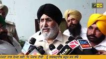 ਅਕਾਲੀ ਦਲ ਦਾ ਕੈਪਟਨ ਨੂੰ ਚੈਲੇਂਜ Shiromani Akali Dal challenge to Captain Amrinder Singh on Majithia