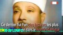 Quand Mohammed V se rendit au Caire pour écouter Abdel Basset réciter le Coran