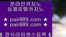 솔레이어 리조트❢❣솔레이어카지노 - pair889.com - 솔레이어카지노❢❣솔레이어 리조트