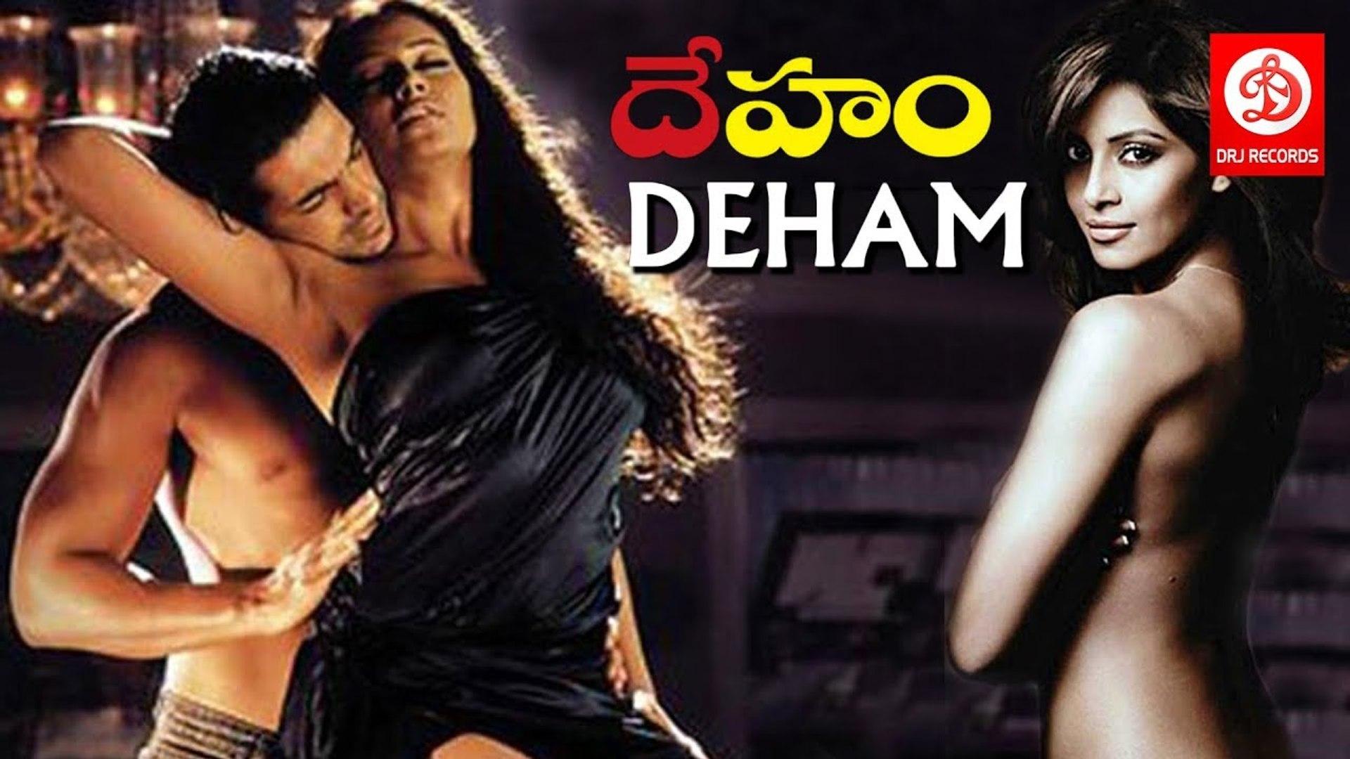 Deham (Jism)     Bipasha Basu, John Abraham     Telugu Full Action Movie
