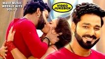 #Pawan Singh ने किया खुलेयाम रोमांस - ऐसा वीडियो कभी नहीं देखा होगा - देख कर मन पानी पानी हो जायेगा