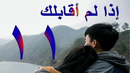 الحلقة 11 من مسلسل ( إذا لم أقابلك \ If I did not meet you ) مترجمة