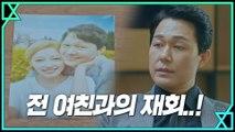 구연인, 박성웅♥이엘! ′5년 비밀연애 후 결별′