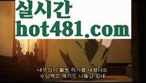 【LIVE】【모바일바카라】정선카지노 - ( ↗【hot481 】↗) -바카라사이트 슈퍼카지노 마이다스 카지노사이트 모바일바카라 카지노추천 온라인카지노사이트 【LIVE】【모바일바카라】