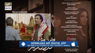 Anaa Epi 16 HUM TV Drama 2 June 2019 - - Video