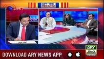 Off The Record | Kashif Abbasi | ARYNews | 1 August 2019