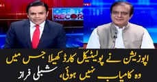 Opposition played political card over no-trust move but failed completely: Shibli Faraz
