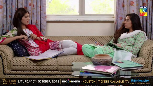 Main Khwab Bunti Hon Episode #19 HUM TV Drama 1 August 2019