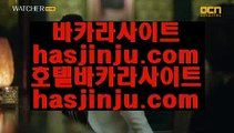 맞고사이트  (oo) ✅게이트웨이 호텔     https://jasjinju.blogspot.com   게이트웨이 호텔✅ (oo)  맞고사이트