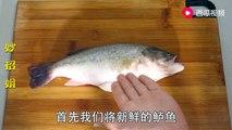 【Delicious steamed fish】这才是清蒸鲈鱼的正确做法,肉质鲜嫩无腥味,做法简单,步骤详细