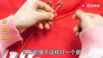 【Clothes decoration】今年最流行的卫衣绳子打结法,既漂亮又个性,方法简单,一看就会