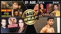 Deepika Ranbir's Drug Test, Hrithik & Deepika's First Film, Ranveer Goes Shirtless | Top 10 News