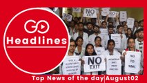 Top News Headlines of the Hour (2 Aug, 10:15 AM)
