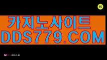 온라인바카라사이트주소ノ바카라잘하는법ノAAB889。comノ라이브카지노사이트ノ와우카지노