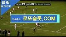 CLICK119 》 로또카지노。XYZ 《비공개【CA77】 모바일카지노게임 온라인바카라조작