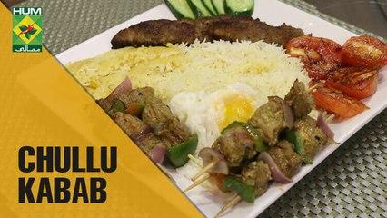 Irani Chullu Kabab Masala Tv